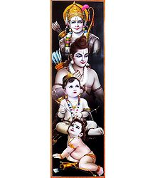 Different Stages of Lord Rama