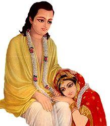 Chaitanyadev with Lakshmipriya - Poster