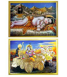 Young Shiva, Krishna, Arjuna