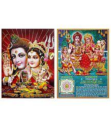 Shiva Parvati, Kartik, Ganesha - Unframed 2 Glitter Poster