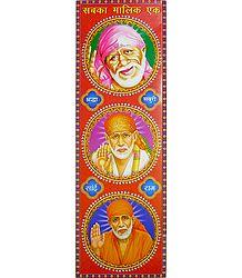 Shirdi Sai Baba - Religious Poster