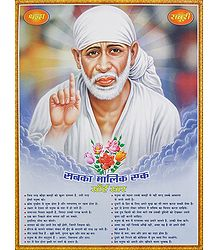 Shirdi Sai Baba with His Teachings - Poster