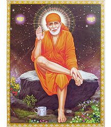 Shirdi Sai Baba Poster - Shop Online