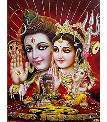 Shiva, Parvati and Ganesha - Unframed Glitter Poster