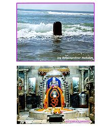 Somnath and Balgangeshwar Mahadev - Photo Prints