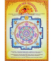 Shri Sai Chakram Poster