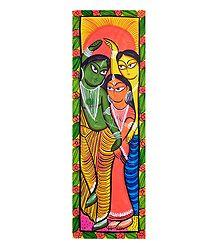 Rama, Sita & Lakshman