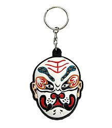 Opera Face Key Chain