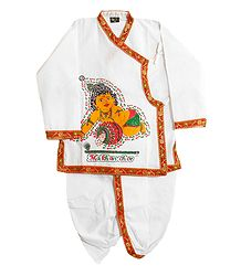 Krishna Print on White Dhoti and Kurta