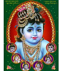 Different Moods of Krishna - Poster