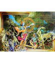 Krishna Preaches the Gita to Arjuna - Poster