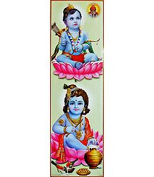 Baby Rama and Baby Krishna