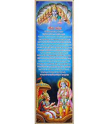 Krishna, Arjuna and Vishwaroop Darshan with Gita Updesh - Poster