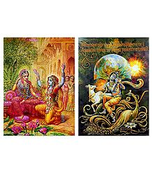 Radha Krishna and Murlidhar Krishna - Set of 2 Posters
