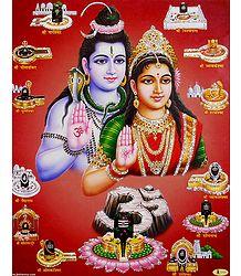 Shiva Parvati and Twelve Jyotirlingas - Glitter Poster