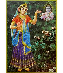 Yashoda Thinking of Young Krishna