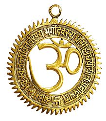 Om - Hindu Symbol - Brass Sculpture