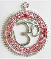 Om with Gayatri Mantra