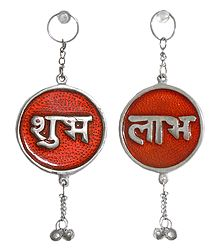 Shubh Labh - Set of 2 - Wall Hanging