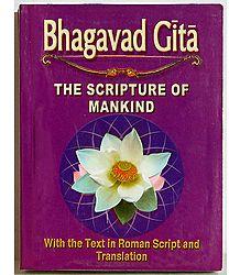 The Bhagavad Gita - (Sanskrit Shlokas with English Translation)