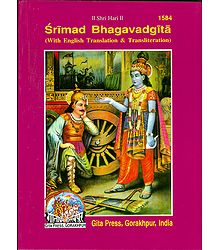 Srimad Bhagavad Gita with English Translation and Transliteration - Book