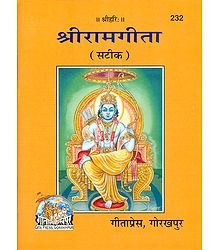 Sri Ram Gita in Hindi with Sanskrit Slokas