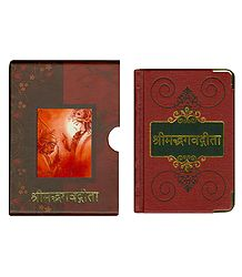 The Bhagavad Gita with Cover - (Sanskrit Shlokas with Hindi Translation)