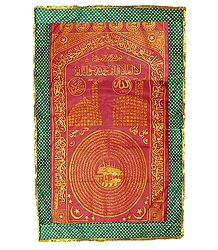 Red Mazar Chaddar with Green Border