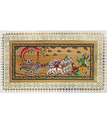 Gitopodesh by Krishna - Pattachitra on Palm Leaf