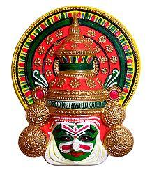 Kathakali Papier Mache Mask - Bhima from Mahabharata