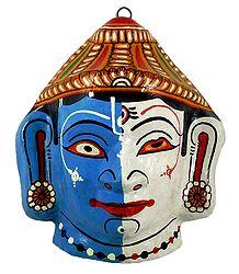 Papier Mache Mask of Harihara