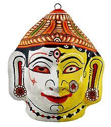 Papier Mache Mask of Ardhanarishwara