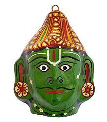 Papier Mache Mask of Rama