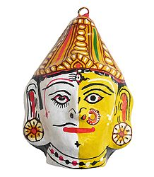 Papier Mache Combined Mask of Shiva and Durga