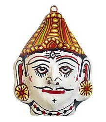 Papier Mache Mask of Shiva
