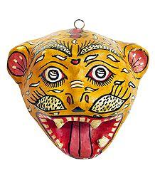Papier Mache Tiger Mask