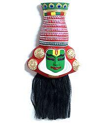 Wall Hangintg Kathakali Papier Mache Mask - Krishna from Mahabharata