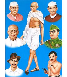 Mahatma Gandhi - Leader Amongst the Leaders - Poster