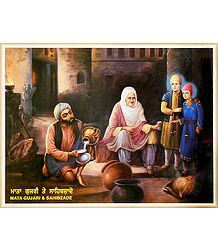 Mata Gujari and Sahibzade Poster