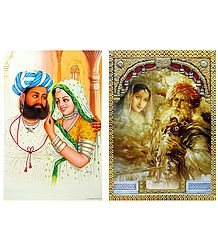 Rajput Couple and Musician - Set of 2 Unframed Posters