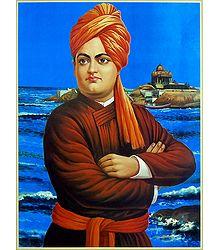 Buy Swami Vivekananda Poster