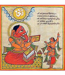 Lord Ganesha Reading Veda - Book
