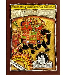 Rajput King on a Royal Excursion