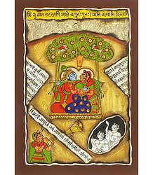 Radha Krishna - Phad Painting on Cloth