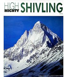 Shivling Peak (6543 mts.) from Tapovan, Uttarakhand, india -  Photographed by Ashok Dilwali