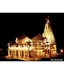 Somnath Temple at Night, Gujarat, India - Photo Prints