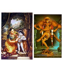 Yashoda, Krishna and Lord Nataraj