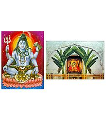 Lord Shiva and Shila Devi Temple - Set of 2 Postcards