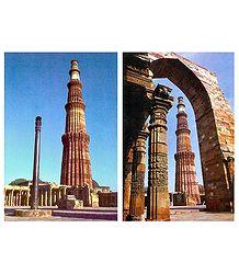 Qutab Minar at New Delhi - Postcards