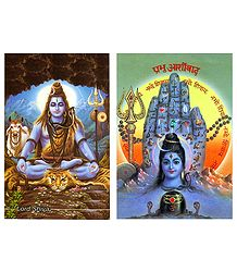 Lord Shiva Postcards